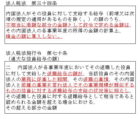 Taisyoku_3
